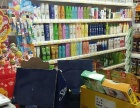 广州路小区门口 百货超市 商业街卖场