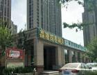 年租35万 餐饮商铺 临地铁 商场 小区出入口