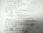高中物理笔记