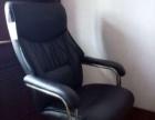 4把全新高背大椅