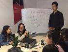 5万年薪起-网络营销网站优化培训