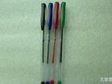 【出口文具】办公中性笔