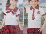 厂家直接供应东莞夏季幼儿园校服,韩版园服,幼儿园演出服