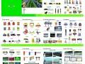 北京房山区交通设施安装减速带