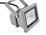 厂家直销10W 大功率LED投光灯 LED亮化照明灯具专用产品