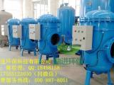 环保全程综合水处理器型号