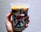 九龙巴士港式奶茶加盟优势是什么?