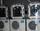 大量高价回收空调办公家具整体回收宾馆饭店酒店公司等