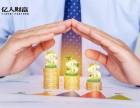P2P投资理财小技巧