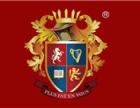 英伦威廉王子公学加盟