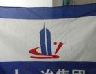 上海旗帜制作-上海热转印旗帜制作-上海旗帜定做厂