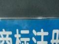 国家商标局备案注册机构―邯郸市中商商标事务所