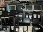 杭州台式电脑回收杭州拱墅区二手电脑服务回收