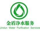 石家庄售水机维修找金盾净水设备