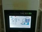 太阳能维修 不下水 漏水 不解冻