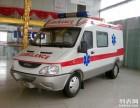 北京平谷长途救护车出租