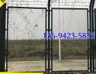 多年老厂直销铁丝网围栏 海口电站防护网 海南港口护栏网