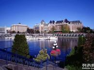 加拿大留学生签证