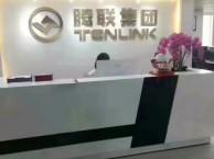 香港公司注册 银行开户 香港律师公证 现成公司转让