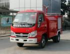 广州福建微型消防站专用小型消防车 装水2吨社区消防车配置价格