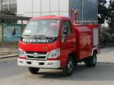 廣州福建微型消防站專用小型消防車 裝水2噸社區消防車配置價格