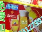 多彩扎啤免费加盟加盟 名酒 投资金额 1万元以下
