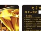 购港岛演艺年卡送端午节粽子、礼品、美容卡、家庭卡