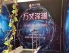 台州小型互动怒发冲冠隐身屋发电自行车手不能抖租赁