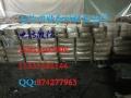 信阳回收聚氨酯固化剂 广东回收亚硫酸氢钠列表新闻