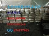 防城港回收橡胶助剂 新闻A回收辛酸 新闻回收海藻酸钠
