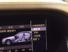 昆明奔驰S300原厂氛围灯加装单色三色冷暖色氛围灯