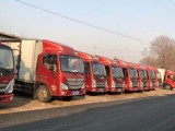 北京搬家 北京利康搬家公司 北京正規搬家公司