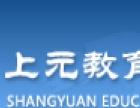 南京UG软件UG编程机械CAD1江宁模具培训课程