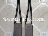 上海摩根碳刷J201规格