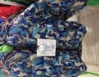 品牌童装折扣 特卖 加盟 米尼赛熊羽绒棉服一手货源