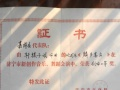 山东嘉祥唢呐培训 嘉祥县祥声唢呐艺术团2017年招生