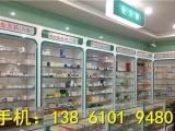 上海药店烤漆参茸展示柜定做批发,药店玻璃