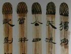 书法工作室软笔硬笔,小班2-4人