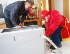 阜阳空调维修移机/洗衣机维修/热水器维修/煤气灶/水电维修
