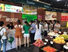 汕头好水果自然天成好口碑国际大牌果缤纷特色水果店