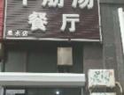 牛筋汤餐厅转让,接手可干