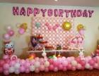 厦门婚礼,生日气球布置装饰