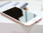 金色 苹果 iPhone6 16GB 港版