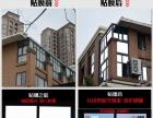 芜湖10年建筑贴膜老技师专业施工,随叫随到价格较低