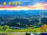 汉中石门、古汉台、南湖、张良庙双汽二日游