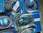 五金工具,电工电料,水暖管件,装饰辅料大全