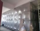 贵州不锈钢方型生活水箱 工程水箱 消防水箱厂家