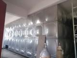 贵州不锈钢水箱 贵阳不锈钢方型水箱专业销售安装