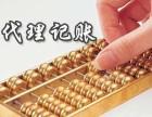 广州商标注册,进出口经营权,企业变更,纳税申报