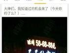蜀山区led电子显示屏维修公司
